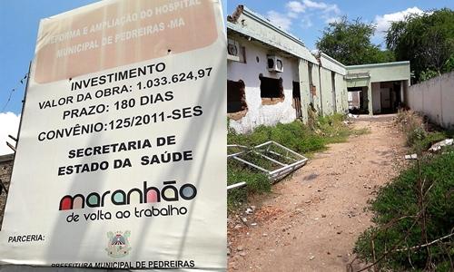 Fotos: ASCOM da Secretaria de saúde de Pedreiras